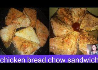 yt 250287 sandwichrecipechickenrecipe how to make bread chicken chaw sandwich.chicken sandwich recipe 322x230 - sandwichrecipe#chickenrecipe# how to make bread chicken chaw sandwich.chicken sandwich recipe.