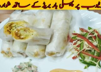 yt 251472 Bread Shawarma Recipe by Cook With Anabiya Chicken Tikka Shawarma Recipe How To Make Shawarma 322x230 - Bread Shawarma Recipe by Cook With Anabiya / Chicken Tikka Shawarma Recipe / How To Make Shawarma