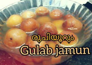 yt 251476 gulab jamun bread gulab jamunshazaaz cook world 322x230 - വായിൽ തേനൂറും gulab jamun /bread gulab jamun/shazaaz cook world