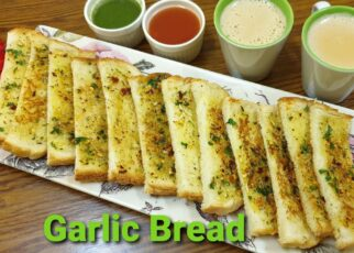 yt 251851 Garlic Bread Recipe Crunchy Garlic bread Quick Garlic bread Recipe Cook with Rubeena 322x230 - Garlic Bread Recipe | Crunchy Garlic bread | Quick Garlic bread Recipe | Cook with Rubeena