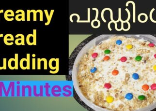 yt 251934 Creamy Bread PuddingEasy and Quick Bread DessertNo Bake Dessert by Food Within 5 Minutes 322x230 - Creamy Bread Pudding|Easy and Quick Bread Dessert|No Bake Dessert by Food Within 5 Minutes
