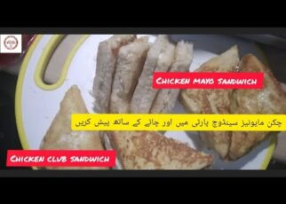yt 252644 Chicken bread sandwich chicken mayo sandwich bread sandwich Cook with shani Rana 322x230 - Chicken bread sandwich | chicken mayo sandwich  | bread sandwich | Cook with shani Rana