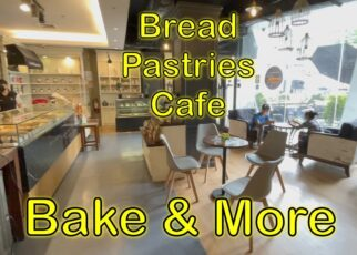 yt 261936 Bake More European breads pastries and asian cuisine in Banilad 322x230 - Bake & More - European breads, pastries and asian cuisine in Banilad
