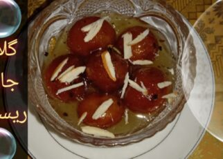 yt 262285 gulab jamun with bread at home easy to cook 322x230 - gulab jamun with bread at home easy to cook.