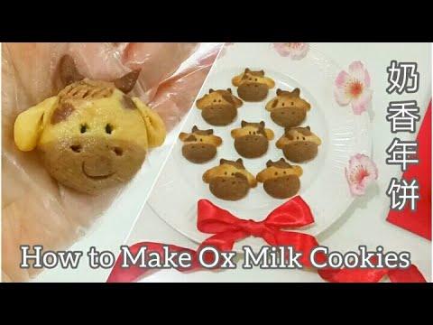 yt 262590 Chinese New Year Ox Cute Cookies Recipe Milk Cookies Recipe Biskut Susu - Chinese New Year Ox Cute Cookies Recipe - Milk Cookies Recipe/ 奶香年饼/Biskut Susu