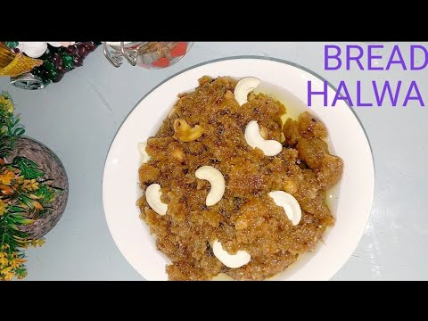 yt 262712 Easy way to cook Bread Halwa in tamilHow to make Bread Halwa in tamilHalwa recipe - பிரட் அல்வா Easy way to cook Bread Halwa  in tamil/How to make Bread Halwa in tamil/Halwa recipe