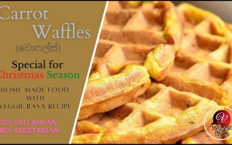 yt 262846 Waffles Recipe Special for Christmas Season Easy Cooking Vegetarian foods Veggie Rasa 464x290 - Waffles Recipe |  Special for Christmas Season | Easy Cooking | Vegetarian foods | Veggie Rasa.