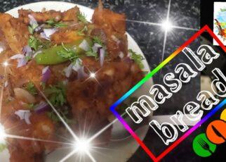 yt 263905 masala bread recipehow to make masala bread in tamil Jointfamilysamayal 322x230 - masala bread recipe/how to make masala bread in tamil/மசாலா ப்ரட் செய்வது எப்படி/Jointfamilysamayal
