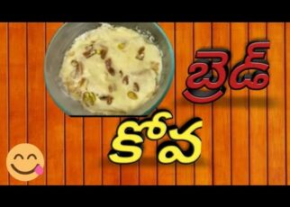 yt 264666 How to make dessert with milk and breadKrafty Channel 322x230 - బ్రెడ్ కోవ/How to make dessert with milk and bread//Krafty Channel