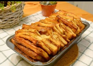 yt 264694 PULL APART CINNAMON BREAD LOAF Cris is Cooking 322x230 - PULL APART CINNAMON BREAD LOAF | Cris is Cooking |