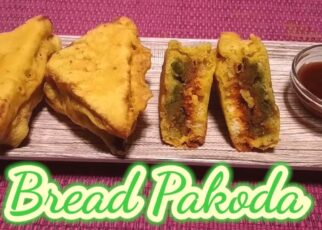 yt 265775 How To Make Bread Pakoda Recipe In Tamil Easy Quick Indian Snacks Recipe Healthy Bread Pakoda 322x230 - How To Make Bread Pakoda Recipe In Tamil | Easy & Quick Indian Snacks Recipe | Healthy Bread Pakoda