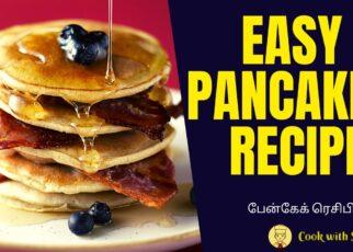 yt 265906 Easy pancakes recipe Pancakes recipe easy pancakes Cook with Selvi 322x230 - Easy pancakes recipe | Pancakes recipe | easy pancakes | Cook with Selvi